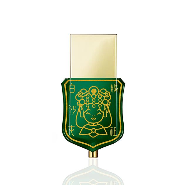 NR Crystal USB2.0 16GB 白沙屯媽祖祈福碟 2